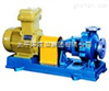IH65-40-315IH型卧式化工离心泵