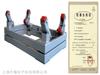 氯瓶电子秤,1.5T液氯钢瓶电子秤