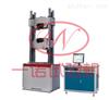 WEW-2000D微机屏显液压式万能试验机