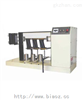 G563高低温弯折试验机_低温弯折试验机