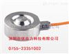 100KG/1000N压力传感器