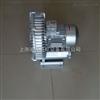 2QB 610-SAH16污水处理高压鼓风机-环形高压风机现货报价