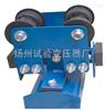 GHC系列工字钢滑车