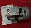 YS7124-0.37KW中研紫光电机,YS7124铝合金三相异步电机