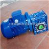 NMRW050NMRW050-25减速机