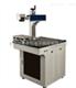 光纤打标机-三优-GXM-20W