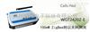 晓网科技ZigBee转以太网网关、网关设备