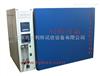 北京二氧化碳培养箱/细胞、细菌、微生物培养/西安